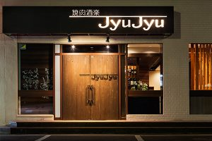 焼肉酒楽 JyuJyu