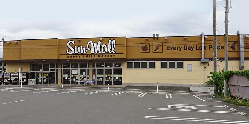 サンモール 鍛冶町店