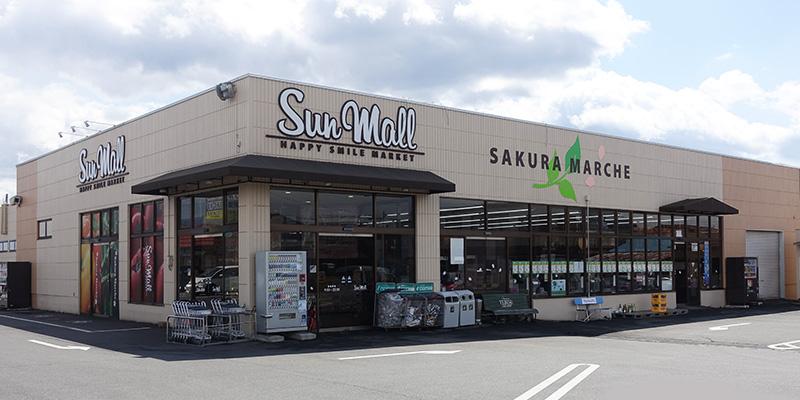 サンモール 桜町店